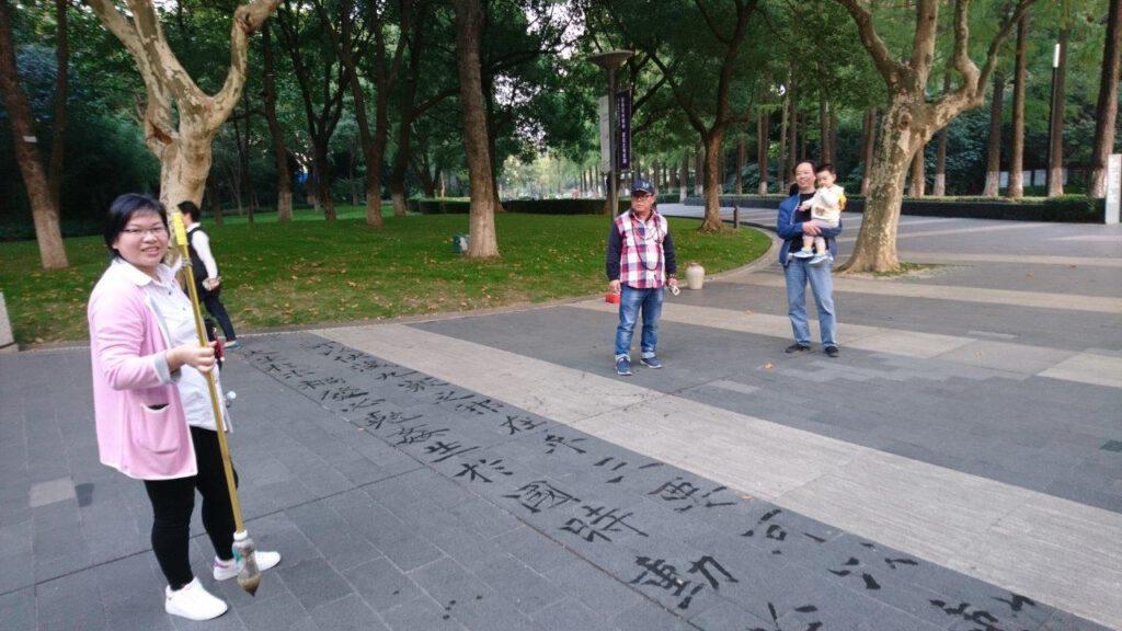 Chinese tekens oefenen in het Hongmei Park Changzhou