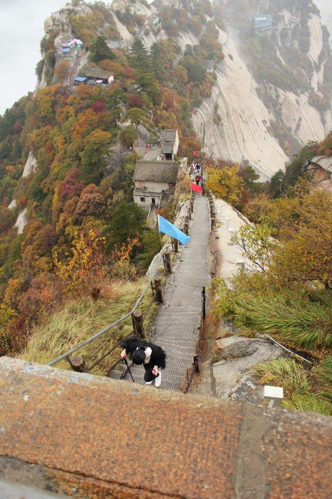 Black or Blue Dragon Ridge Mount Hua Shan